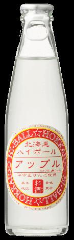 北海道ハイボール アップル Hokkaido Highball Apple