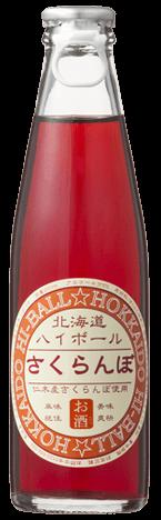 北海道ハイボール さくらんぼ Hokkaido Highball Cherries