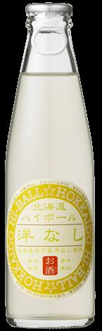北海道ハイボール 洋なし Hokkaido Highball Pear
