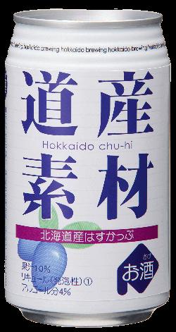 道産素材 ハスカップ Hokkaido Chu-Hi Haskap