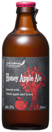 ハニーアップルエール Fruit Brewing Honey Apple Ale