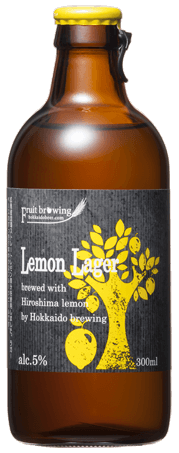 レモンラガー Fruit Brewing lemon lager