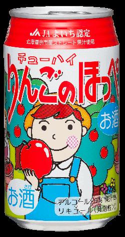 余市りんごのほっぺ チューハイ Yoichi Ringo no Hoppe Chu-Hi