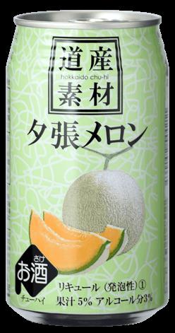 道産素材 夕張メロン Hokkaido Chu-Hi Yubari Melon