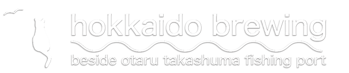 北海道麦酒醸造株式会社